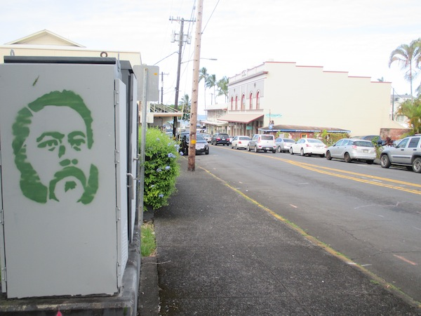 Hawaii Street Art Graffiti Book - Preview 2